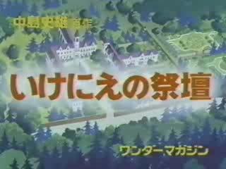 Lolita Anime (Wonder Kids) 02